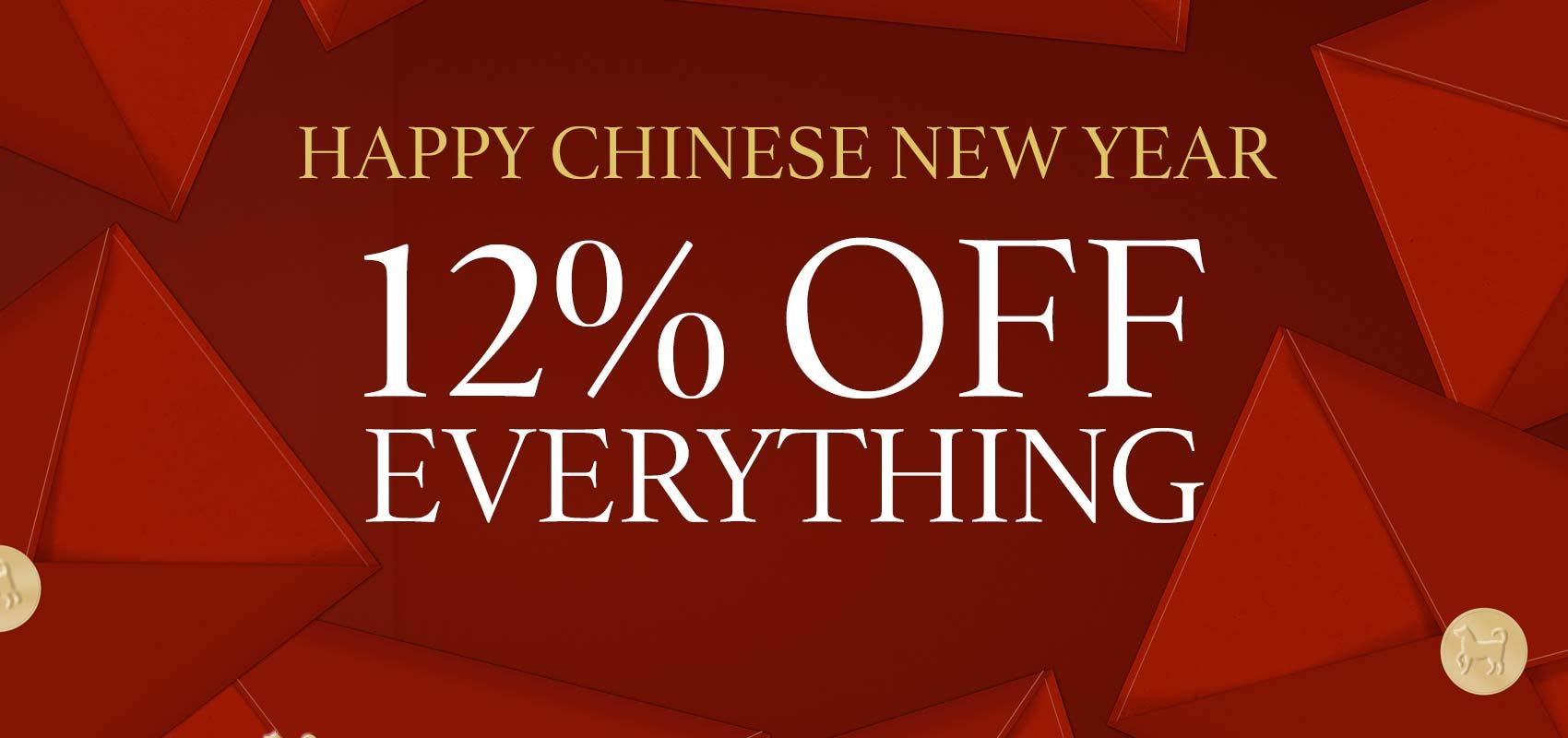 Charles Tyrwhitt Chinese New Year Promotion